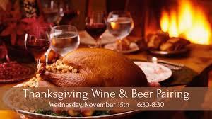 thanksgiving dinner wine pairing della viti cedar rapids