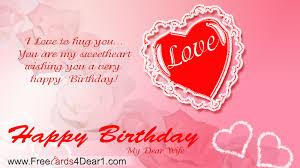 slideshow i love to hug you u2026 birthday greeting card for wife