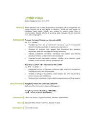 Retail Merchandiser Resume Sample by Personal Assistant Cv Ctgoodjobs Powered By Career Times