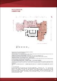 star ruby 寶御 star ruby floor plan new property gohome