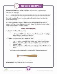 menu math rounding decimals lesson plan education com