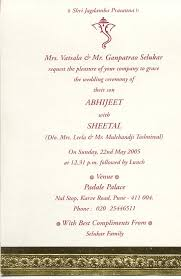 Wedding Quotes For Invitation Cards Marriage Invitation Quotes In Hindi Language Matik For