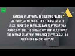 drivers bureau what is the average salary of an ambulance driver