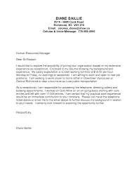 Sample Cover Letter For Law Cover Letter Sample For Receptionist With No Experience
