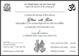 hindu wedding invitation wording hindu wedding invitation wedding invitation card wedding