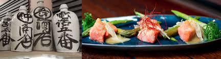 cuisine o o sushi restaurant contemporary japanese cuisine coolangatta