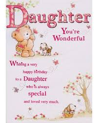 card invitation design ideas daughter birthday simple and cute