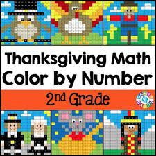 thanksgiving math color by number 2nd grade 4 gains