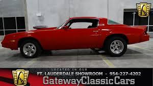 79 chevy camaro 1979 chevrolet camaro gateway cars of fort lauderdale