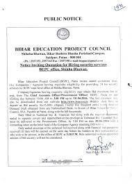 Home Design Engineer In Patna Bihar Education Project Council