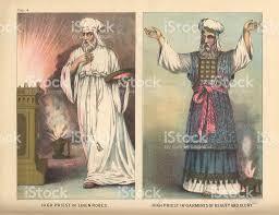 the high priest garments high priest garments biblical engraving stock vector
