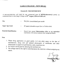 Experience Letter India work experience letter format for receptionist copy working