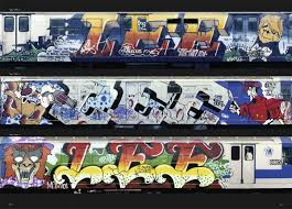 subway art amazon co uk martha cooper henry chalfant