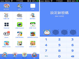 theme line blue ios line themes 77 theme files for free to be continued fsticker