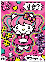 hello kitty free download clip art free clip art on clipart