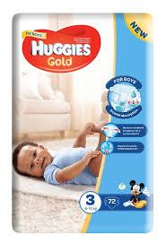 huggies gold win 1 of 3 huggies hers worth r1 000 each living and loving