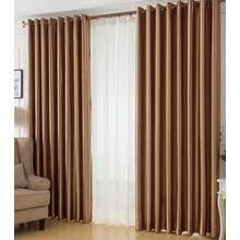 Brown Blackout Curtains Brown Blackout Curtains