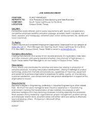 Seamstress Resume Where To Write Expected Salary In Resume Free Resume Example And