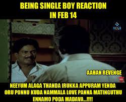 Valentines Day Memes Single - valentines day tamil memes http www memestimes com fun valentine