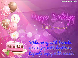 cousin birthday card happy birthday wishes to cousin inspirational happy birthday quotes