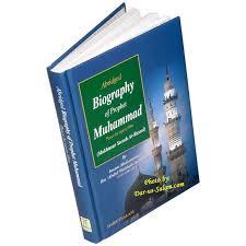 best biography prophet muhammad english abridged biography of prophet muhammad s dar us salam publications