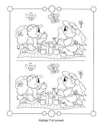 nájdi 7 rozdielov child development rebus puzzle gyerekeknek