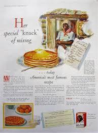 Pancake Flour 1927 Aunt Jemima Pancake Flour Vintage Advertisement Kitchen Wall