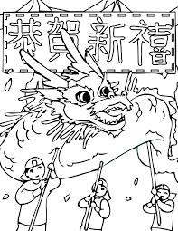 chinese coloring teaching kids
