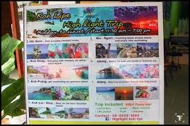 travel foodie place 20151111 walking street koh lipe thailand