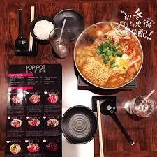 cuisine pop pop pot ร านอาหารไต หว น duluth ร ว ว 11 รายการ