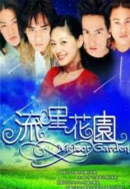 film dear nathan episode terakhir meteor garden 2 episode terakhir a grade malayalam movies download