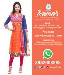 kurtis online india presents a wide range of designer kurtis