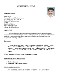 Quality Control Inspector Resume Sample by 100 Resume Quality Control Supplier Quality Assurance