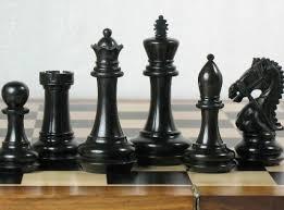 Buy Chess Set 28 Buy Chess Set Greek Chess Set Roman Chess Set Buy Metal