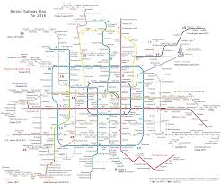 Beijing Metro Map by All You Need To Know About The Systemwide Subway Price Changes