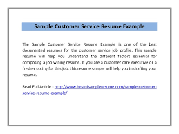 resume format customer service executive job profiles vs job descriptions customer service resume sle