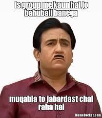 Meme Group - is group me kaun hai jo bahubali banega create your own meme