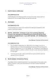 committee report template business report template exle masir