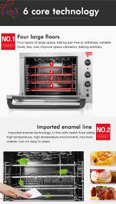 Roasting Chestnuts In Toaster Oven Aliexpress Com Buy Commercial Electric Oven Large Capacity Cake