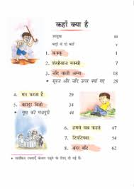 download ncert cbse book class 3 hindi rimjhim