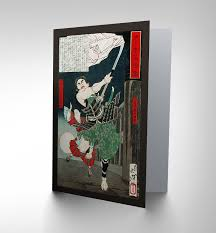 Japanese Generals by Card Greeting Painting Yoshitoshi Japanese Generals Benkei