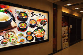 ot central cuisine seoul the central reviews menu reservation