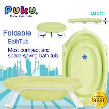 Baby Foldable Bathtub Qoo10 Puku Foldable Baby Bath Tub 2017 New Baby U0026 Maternity