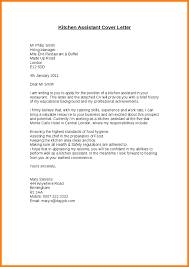 concluding a cover letter 14951