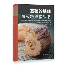 cuisine ch麩e clair cuisine ch麩e clair 100 images 南村 私廚 小酒棧 pá inicial