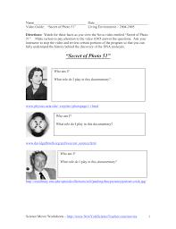 dna secret of photo 51 worksheet the best and most comprehensive