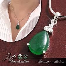 natural jade necklace images Accessoryshopbarzaz rakuten global market jade jadeite necklace jpg