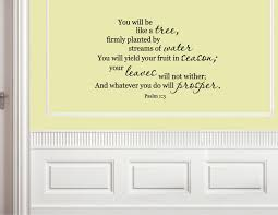 vinyl wall words quotes and sayings 0989 you will be like a