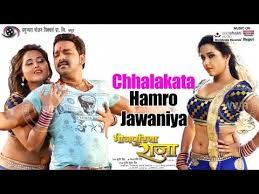 top 10 bhojpuri songs of week 2017 top 10 new bhojpuri movie