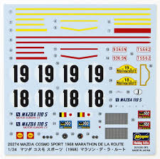 mazda made in japan hasegawa 20274 mazda cosmo sport 1968 marathon de la route 1 24